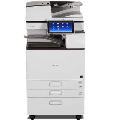 RICOH MP 5055SP With ARDF Network